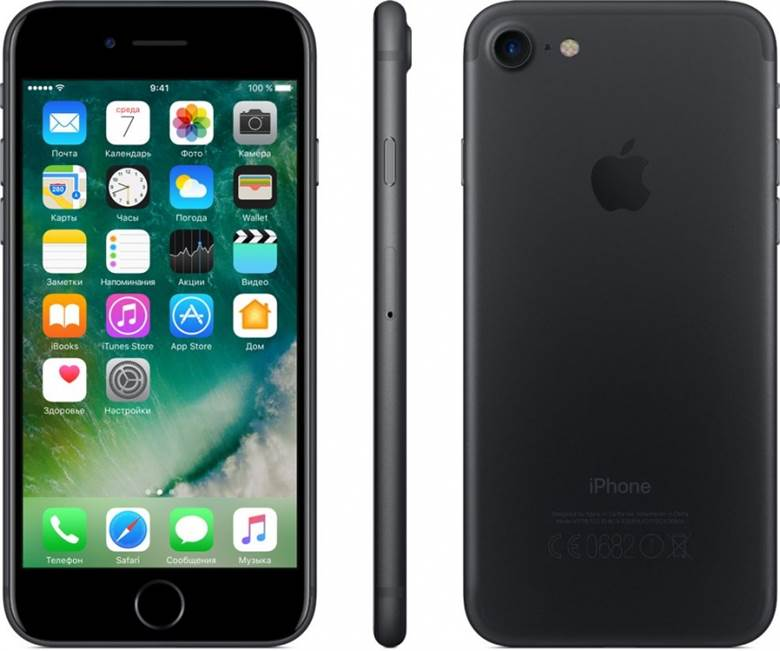 Apple iPhone 7 32GB SimFree